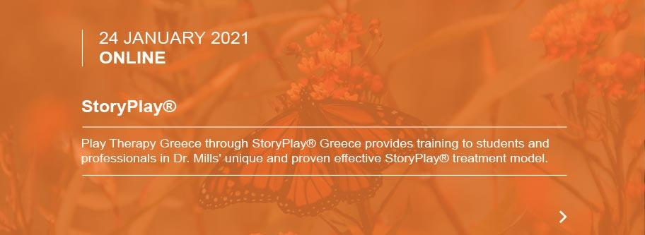 StoryPlay ΕΚΠΑΙΔΕΥΣΗ